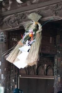 syougatsu11